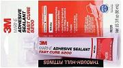 3M Marine Fast Cure Adhesive Sealant Small