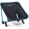 Helinox Festival Folding Chair Compare