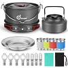 Odoland 22 pcs Camping Cookware Mess Kit Compare